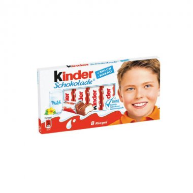 Kinder Σοκολάτα chocolate bars 100gr
