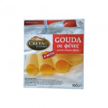 Creta farms gouda σε φέτες 160gr